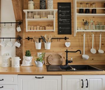 Rénovation de cuisine